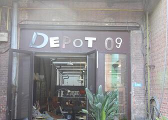 Depot 09 ingang