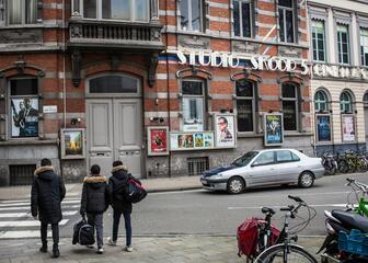 Cinema Studio Skoop Gent